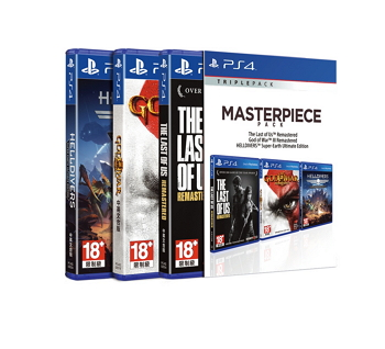 PS4 Masterpiece三重包(ASIA-00111)