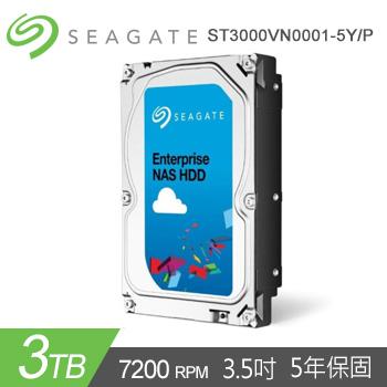 Seagate NAS 3TB 企業級硬碟(ST3000VN0001-5Y/P)