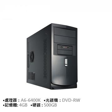 AMD A6 4G 500G 超值文書機(WX3-TKA6640-4S50)