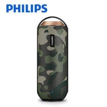 PHILIPS NFC/藍牙揚聲器(BT6000C)