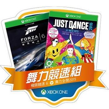 XBOX ONE福袋:舞力競速組(RK2-00039)