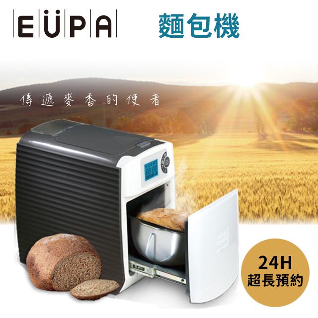 【拆封品】EUPA 麵包機