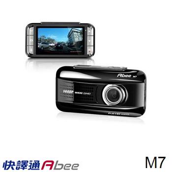 快譯通Abee M7 WQHD高畫質行車記錄器-黑(M7)