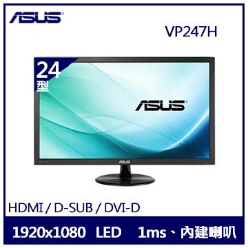 【福利品】【24型】ASUS VP247H LED
