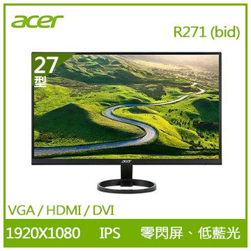 【福利品】【27型】ACER R271 IPS液晶顯示器