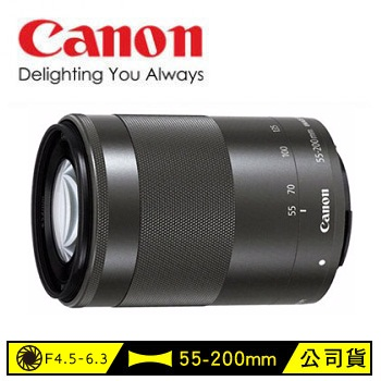Canon EF-M 55-200mm單眼相機鏡頭(EF-M 55-200mm IS STM黑)