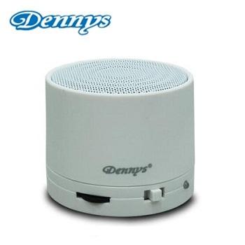 Dennys SD/MP3藍牙迷你行動喇叭(BL-05)