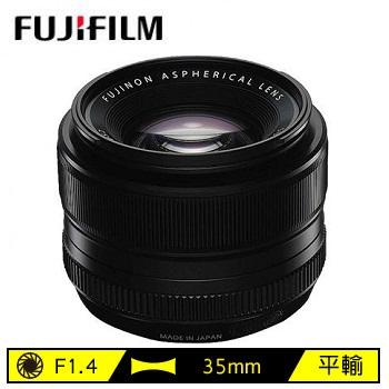 FUJIFILM XF 35mm F/1.4 R(35mm (平輸))