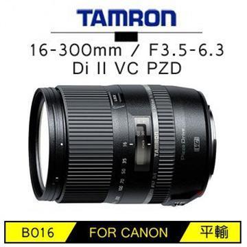 TAMRON 16-300mm F/3.5-6.3 DiII VC PZD((平輸) MACRO B016)