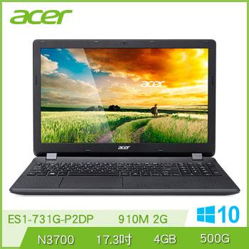 ACER ES1-731G N3700 NV910 獨顯筆電(ES1-731G-P2DP)