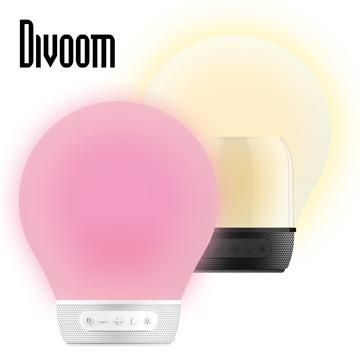 DIVOOM AURABULB 燈泡造型藍牙喇叭-底座白(AURABULB)