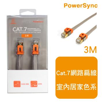 群加CAT7超高速網路扁線-3米(灰)(CAT7-EFIMG38)