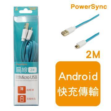 群加USB2-GFMIB26 AM-MicroB(扁線)2M-藍(USB2-GFMIB26)