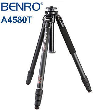 BENRO 百諾 A4580T 鋁合金三腳架(A4580T)