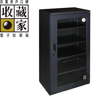 收藏家 精品珍藏全能型電子防潮箱 254公升(CDH-240)