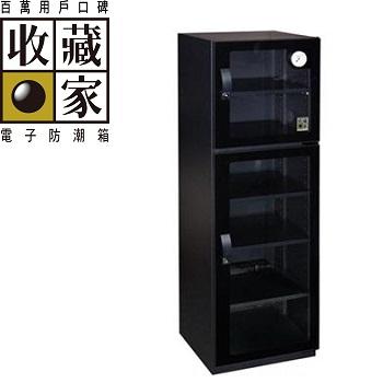 收藏家 精品珍藏全能型電子防潮箱 174公升(CD-205)