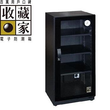 收藏家 時尚珍藏全功能電子防潮箱 114公升