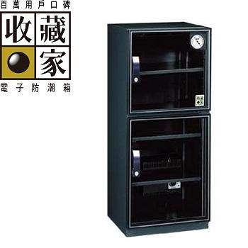 收藏家 大型主機專業型電子防潮箱 132公升(AX-126)