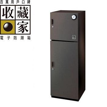 收藏家 大型主機全功能防潮櫃 174公升(ADF-3100B)