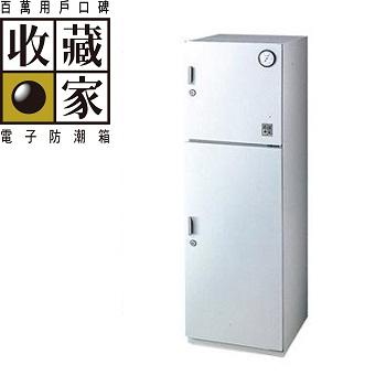 收藏家 大型主機全功能防潮櫃 174公升(ADF-3100W)