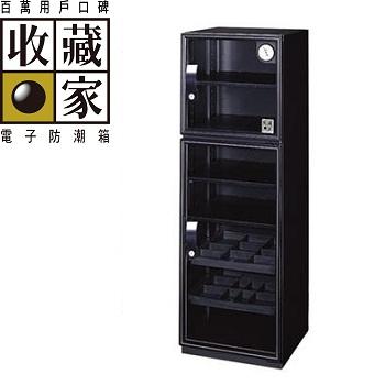收藏家 大型主機全功能電子防潮箱 174公升
