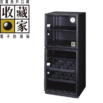收藏家 大型主機全功能電子防潮箱 132公升(DX-126)