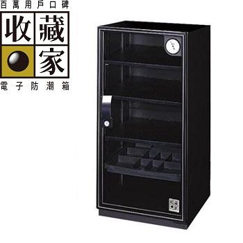 收藏家 大型除溼主機全功能電子防潮箱 114公升(DX-106)