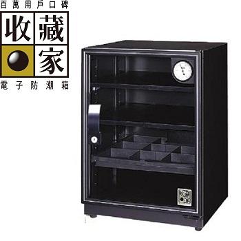 收藏家 除溼主機全功能電子防潮箱 72公升(DX-76)