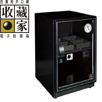 收藏家 加倍型主機專業電子防潮箱 46公升(DX-56)