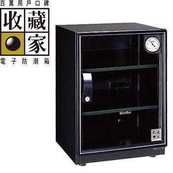 收藏家 3層式電子防潮箱 72公升(AD-72)