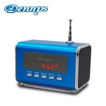 Dennys 炫彩USB/插卡/FM 音樂隨身喇叭