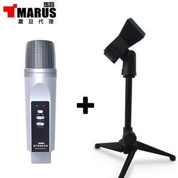 MARUS 藍芽無線動圈式麥克風-白+麥克風支架()