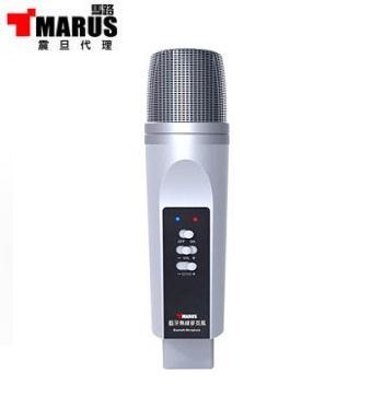 MARUS 藍牙無線動圈式麥克風(MCR-10-WH(白))