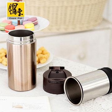 鍋寶370ml咖啡萃取杯-時尚金(SVC-0465GD-S)
