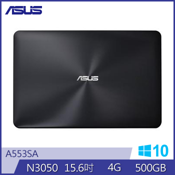【拆封福利品】ASUS A553SA N3050 500G 雙核文書筆電