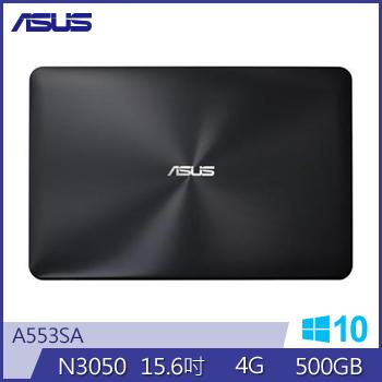 【福利品】ASUS A553SA 15.6吋文書筆電(N3050/4G/500G/光碟機)