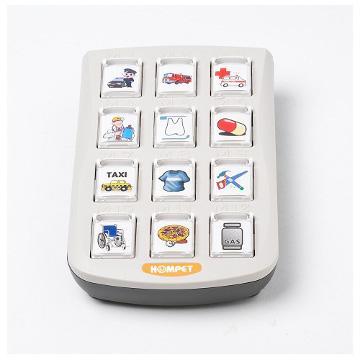 【樂齡網】電話速撥器(RL-049)