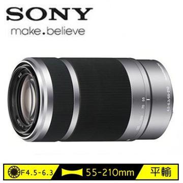 SONY E 55-210mm F4.5-6.3 OSS (平輸-彩盒)-銀(SEL55210 (平輸))