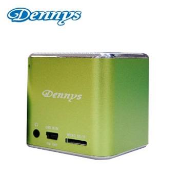 Dennys 插卡/FM 隨身方塊MP3喇叭-綠(X1)