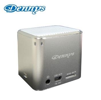 Dennys 插卡/FM 隨身方塊MP3喇叭-銀(X1)