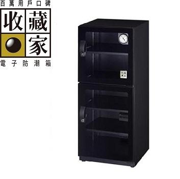 收藏家 精品珍藏全能型電子防潮箱 132公升(CD-125)