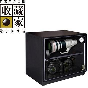 收藏家 可控濕全功能電子防潮箱 81公升(AW-80)