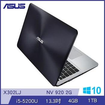 ASUS X302LJ Ci5 NV920 獨顯筆電 X302LJ-0071A5200U黑