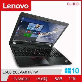 LENOVO ThinkPad E560 Ci7 R7-M370 獨顯商用筆電(E560 20EVA01KTW)