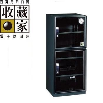 收藏家 大型主機專業型電子防潮箱 132公升