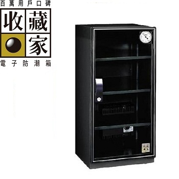 收藏家 大型除溼主機專業電子防潮箱114公升(AX-106)