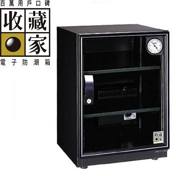 收藏家 可升級專業型電子防潮箱 72公升(AX-76)