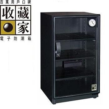 收藏家 全功能電子防潮箱 93公升(AX-96)