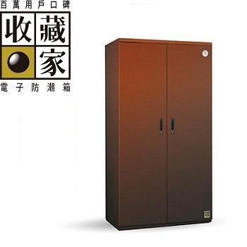收藏家 居家全自動電子防潮櫃 957公升