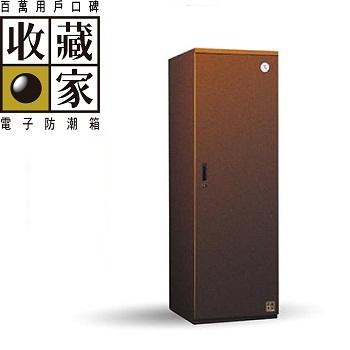收藏家 居家系列防潮櫥櫃 638公升(HD-1200M)